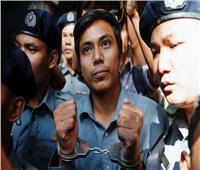منظمة في ميانمار تدعو للإفراج عن صحفيي رويترز