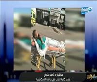 وقف ممرضة وعامل ومسعف في واقعة «سيجارة مستشفي الإسكندرية»