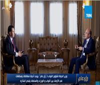 فيديو| عمر مروان: حق التظاهر في مصر غير ممنوع