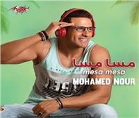 محمد نور يحتفل بإطلاق ألبومه «مسا مسا» على MBC مصر