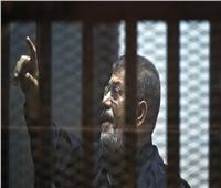 بدء محاكمة المعزول وقيادات الإخوان في «التخابر مع حماس»