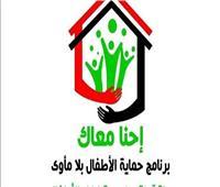 40 طفلًا بلا مأوىفي ضيافة مديرية أمن القاهرة