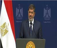 «آخر أيام حكم العشيرة»| قصة خطاب الـ3 ساعات الذي عجل بسقوط مرسي والإخوان