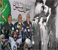 خبير أمني: جماعة الإخوان شككوا في العقيدة وحرضوا على القتل