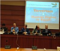 أبو سعدة: على المجتمع الدولي مساعدة الدول التي تحارب الإرهاب