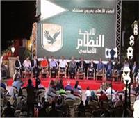 الأهلي يتواصل مع «الأوليمبية» لتنسيق إجراءات عمومية 28 سبتمبر