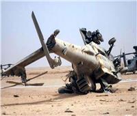مقتل 5 في تحطم طائرة هليكوبتر في أفغانستان