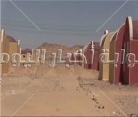 قريبا..تسليم 45 منزلا لمتضررين من زحف الكثبان الرملية بالوادي الجديد