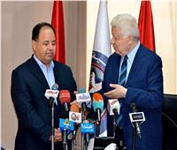 مرتضى منصور ووزير المالية يعلنان تسوية مديونيات الزمالك لدى الضرائب