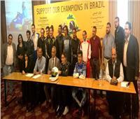 فريق مصر لكارتينج المحترفين يستعدون للبرازيل
