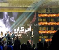 أمير كرارة يحصد جائزة أفضل ممثل بمهرجان الفضائيات العربية