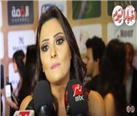 فيديو| بشرى: سعيدة بتكريمي في مهرجان الفضائيات