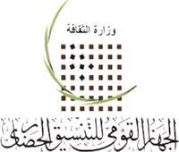 غدا.. وزير الثقافة يشهد إعلان «عاش هنا»