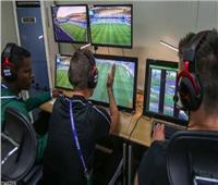 اتحاد الكرة يبدأ خطوات تطبيق «VAR» ويرحب بالحكام الأجانب