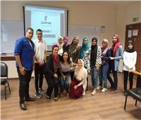 مصر للطيران تنهى التدريب الصيفي لطلبة الجامعات والمعاهد