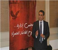 طارق قنديل: اللائحة الجديدة للأهلي راعت النواحي الإنسانية