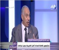 فيديو| حجازي: الضرائب المتأخرة على الصحف 11 مليار جنيه ونادي الزمالك 40 مليون