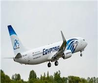تخفيض ٢٥٪ على رحلات مصر للطيران إلى هونج كونج حتى 30 سبتمبر