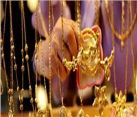 ننشر أسعار الذهب .. اليوم