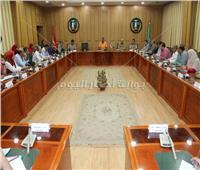 سكرتير عام المنوفية يعقد اجتماعا موسعاً برؤساء مراكز المدن والأحياء