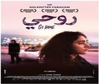 """فيلما """"روحي"""" و""""ياعمري"""" يشاركان في مهرجان الفيلم اللبناني بكندا"""