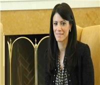 رانيا المشاط تتعاقد مع «MCN» للدعاية والترويج السياحي