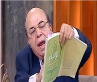 حوار| أحمد عبده ماهر: الإخوان ارتكبوا جريمة كبرى بحق الإسلام