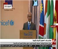 بث مباشر| المؤتمر الأول لنواب العموم بإفريقيا وأوروبا