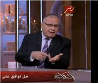 الهلالي: لسنا مفوضين من الله للحديث عن الإسلام
