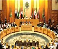 الجامعة العربية تستضيف أول اجتماع للقضاء علي الجوع بالمنطقة