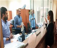قرار هام من وزيرة الاستثمار بشأن فرع مركز خدمات المستثمرين بالإسكندرية