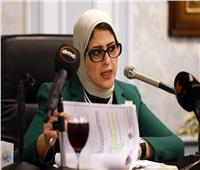 وزيرة الصحة: «ما حدث في ديرب نجم إهمال 100%»