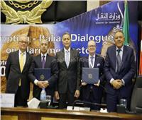 صور| «عرفات» يشهد توقيع مذكرة تفاهم بين أكاديمية النقل البحري وشركة DBA