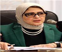 وزيرة الصحة: الانتهاء من 20 ألف حالة بـ«قوائم الانتظار» خلال شهرين