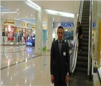 تعرف على جرائم البيئة وعقوباتها في مصر