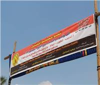انطلاق مؤتمر استعدادات العام الدراسي بنادي المعلمين بالجيزة