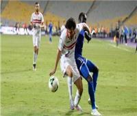 انطلاق مباراة الزمالك وسموحة في الدوري