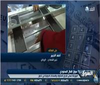 فيديو| خبير إقتصادي:2019 عام الخير على المملكة السعودية