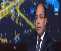 فيديو| متحدث «الخارجية»: غالبية الانتقادات الموجهة لمصر مبنية على أجندات سياسية