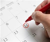 نصائح طبية تفيدك في حالة اضطراب الدورة الشهرية
