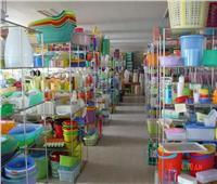 الأدوات المنزلية: 10% زيادة في أسعار المنتجات بعد التعريفة الجمركية الجديدة