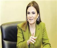 وزيرة الاستثمار: ندعم القطاع الخاص على ضخ المزيد من الاستثمارات