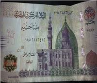 ضبط «محامي» يقوم بترويج أوراق مالية مزورة في الإسكندرية