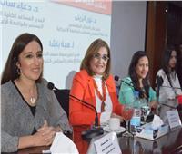 نور الزيني: ريادة الأعمال تساعد على التمكين الاقتصادي للمرأة