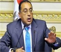 رئيس الوزراء يصدر قرار بتحديد مهام واختصاصات نائبى وزير المالية