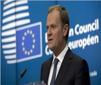 رئيس المجلس الأوروبي سيدعو لقمة خاصة حول خروج بريطانيا منتصف نوفمبر