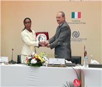 توقيع مذكرة تعاون بين النائب العام ونظيرته الموزمبيقية