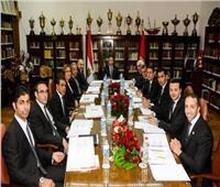 القرعة تختار مجلس إدارة الأهلي في اللائحة الجديدة
