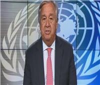 أنطونيو جوتيريش يوجه رسالة للعالم بمناسبة اليوم الدولي للسلام