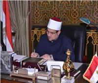 الأوقاف: إلغاء تصريح خطابة محمد رسلان ومنعه من صعود المنبر